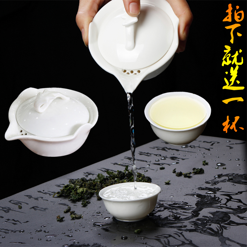 White Porcelain Gaiwan Teapot Quick Cup Gongfu Tea Maker