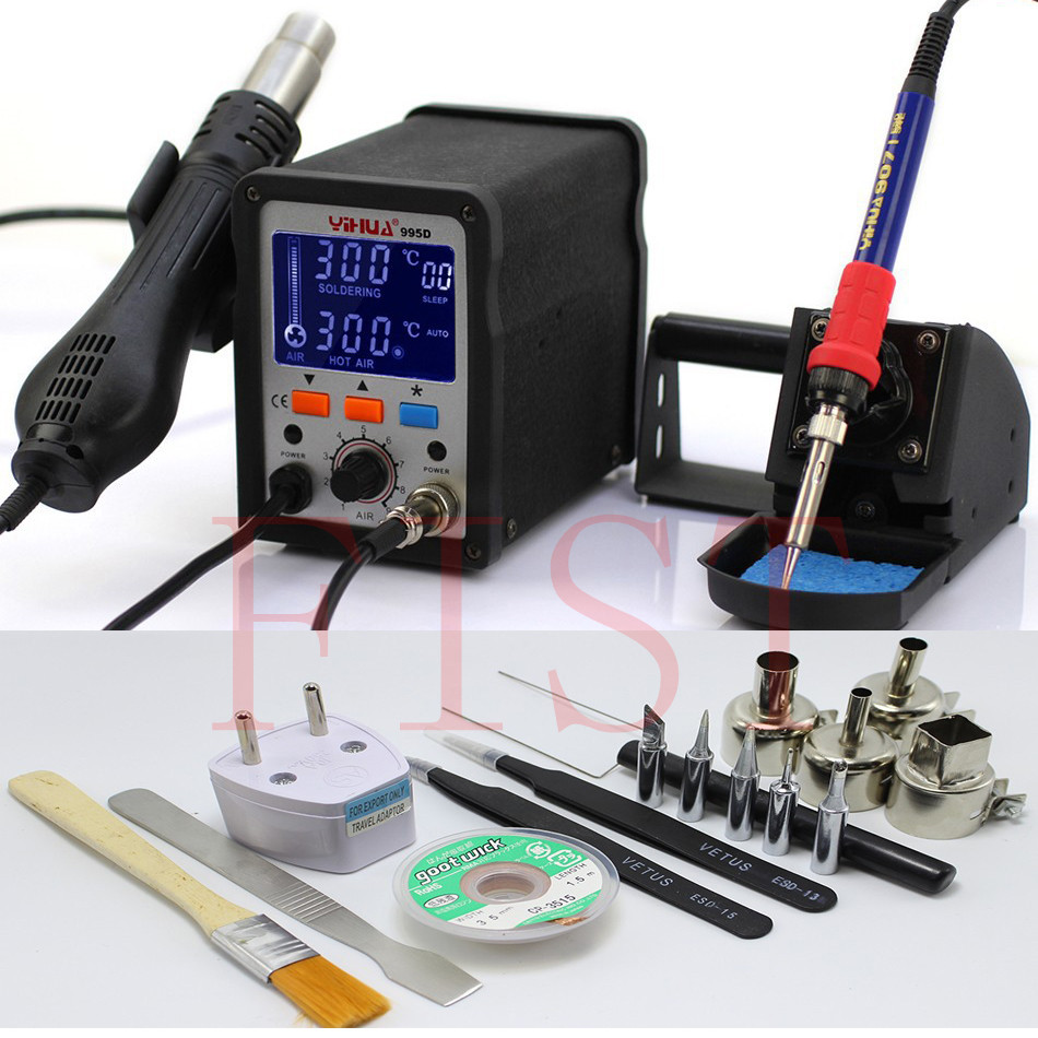 yihua 995d 220v 2 in 1 hot air rework solder soldering station heat gun soldering iron. Black Bedroom Furniture Sets. Home Design Ideas