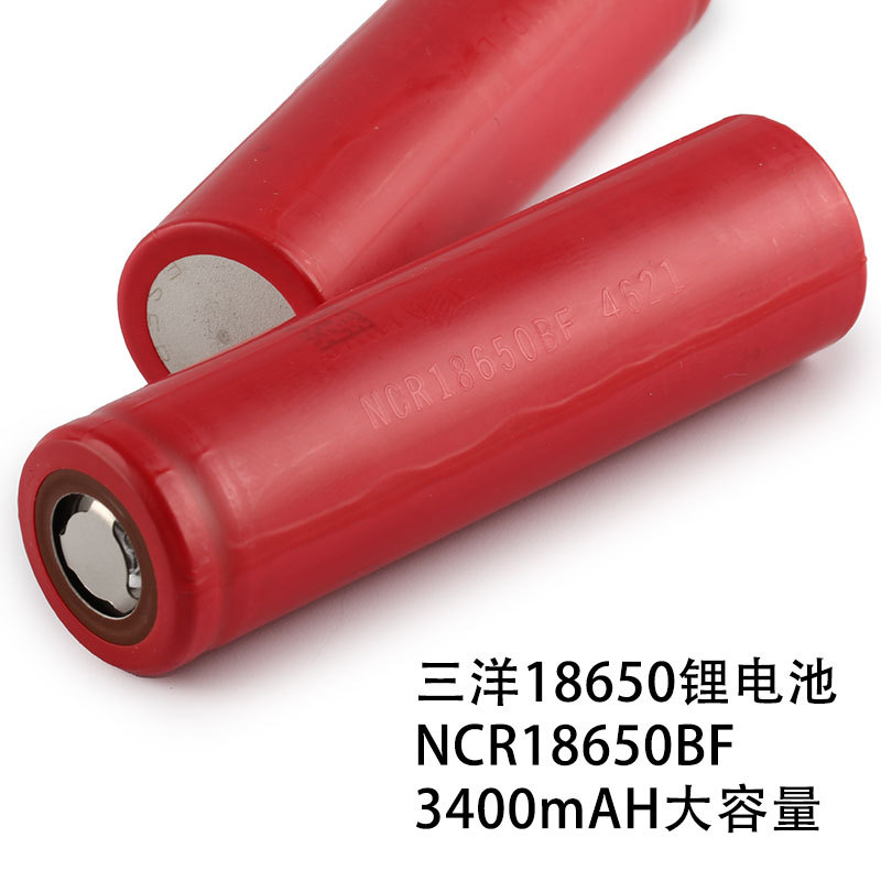 1New Original Sanyo 18650 3.7V 3400 mah battery rechargeable batteries NCR18650BF safe industrial use