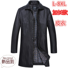 Plus size L-8XL (Bust 148 cm) 2015 Spring and Autumn Men PU clothing big yards long section of lapel leather jacket(China (Mainland))