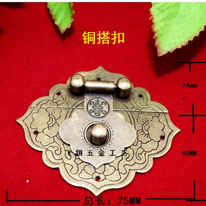 75*64cm Ming and Qing furniture, copper buckle Crate Lock Chinese antique furniture panels buckle Wholesale(China (Mainland))