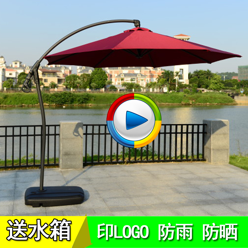 Outdoor umbrellas folded umbrella booth square tank banana Rome 3 meters large patio<br><br>Aliexpress