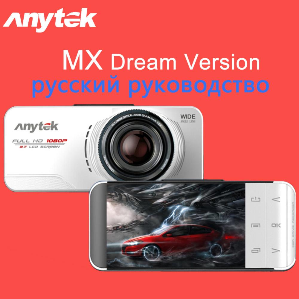 Автомобильный видеорегистратор Anytek AT66A 2.7 HD G WDR Gps Novatek96650 DashCam DVR Gps видеорегистратор anytek e500