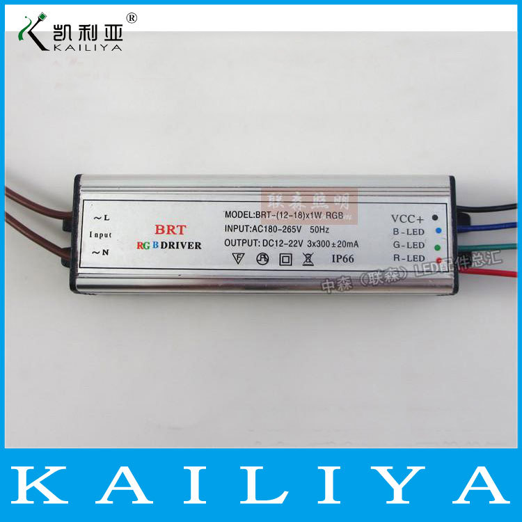 5pcs (12-18)X1W High Power LED RGB Driver,Power Supply, waterproof constant current drive power Free shipping(China (Mainland))