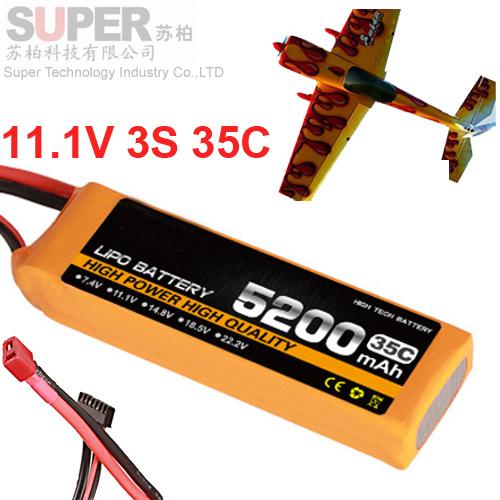 3s 35c 11.1v 5200mah airplane model battery 35C 5200mah aeromodeling battery model aircraft li-polymer battery airplane battery(China (Mainland))