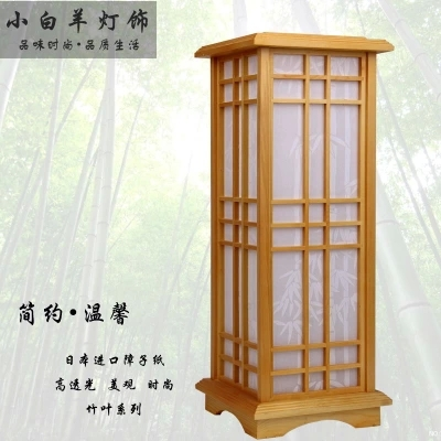 Japanese style of real wood art ZhangZi paper chimney LED floor lamp to sitting room the bedroom(China (Mainland))