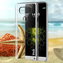 Buy sFor LG G6 Case Original IMAK Hard Plastic Back Cover sFor LG G6 Clear Crystal PC Phone Cases for $4.99 in AliExpress store