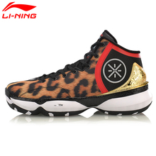 Li-Ning Men's Wade Professional Basketball Shoes Stability Cushion Sneakers Support Sport Shoes ABAM017 XYL097(China (Mainland))
