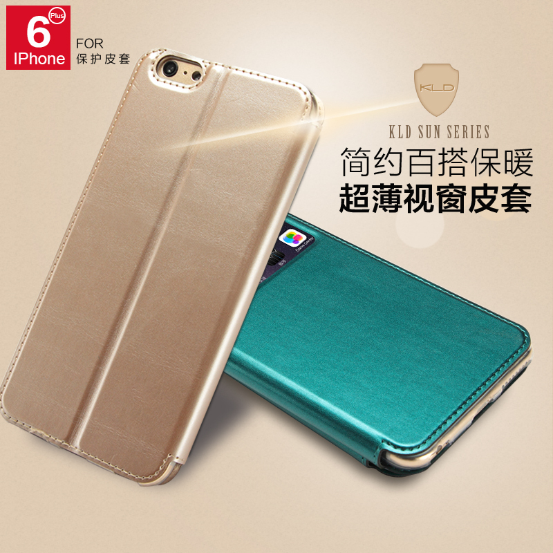 10pcs KLD Brand Fashion mobile Phone Case pu leather flip cover For iPhone 6 Plus 5.5 inch phone case cover  With retail box