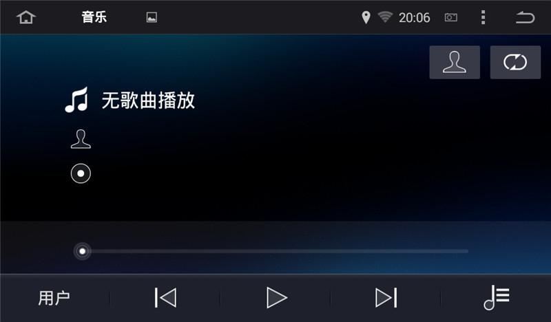 Screenshot_2011-01-01-20-06-24