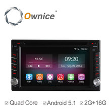 Ownice C200 Quad Core Android 5.1 Universal 2din Car Radio DVD Player GPS Navigation Bluetooth Support DVR DTV DDR 2G/16GB(China (Mainland))