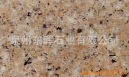 Shrimp Red Granite Chinese manufacturers to supply high quality granite flamed XiaGong(China (Mainland))