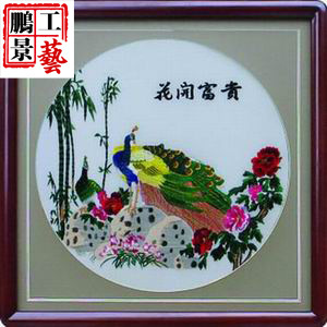 Здесь можно купить  Mixed batch of high-grade embroidery decorative painting calligraphy Ride embroidered embroidery crafts Pengjing 1443 Blossoming Mixed batch of high-grade embroidery decorative painting calligraphy Ride embroidered embroidery crafts Pengjing 1443 Blossoming Красота и здоровье
