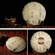 Free shipping Special price Trillion of puer tea in a region of puerh ripe tea pu