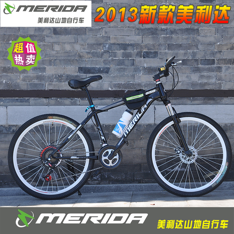 2014 real seconds kill black 43cm(<165cm) 11kg bmx 120-165cm double disc 21 hard frame spring fork variable speed mountain bike(China (Mainland))