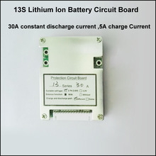 High quality 48V 13S lithium ion battery BMS for electric bike lithium battery with 30A continuous discharge current(China (Mainland))