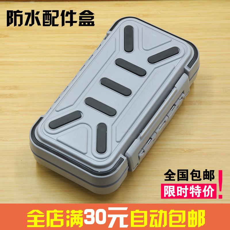 Waterproof parts road sub fishing tool box storage box hook fishing supplies(Hong Kong)
