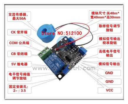 10PCS High Quality AC Current Detection Sensor Module 50A Max AC/Short Circuit Test(China (Mainland))