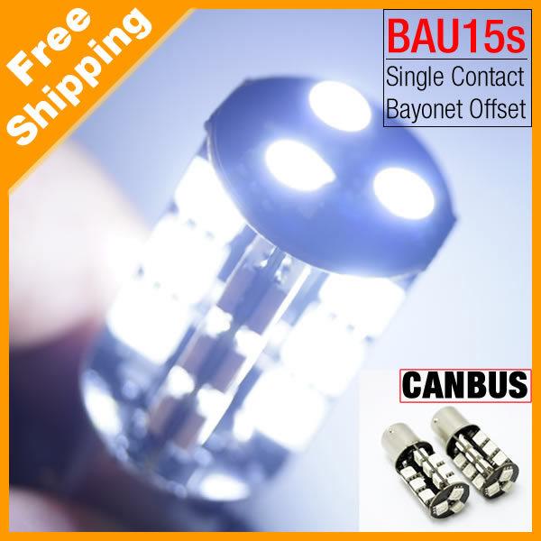 20Pcs White BAU15S/S25 27SMD 5050 CANBUS OBC Error Free LED Light *4014<br><br>Aliexpress
