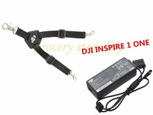 DJI Part 3 Inspire 1 100W power adaptor /Remote Shoulder Strap