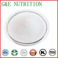 400g Top grad Sodium Cyclamate Powder with free shipping(China (Mainland))