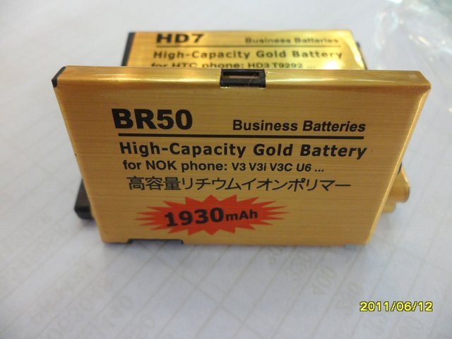 2430mah BR50 GOLD BATTERIES  FOR MOTOROLA U6 V3 V3c V3i V3ie  PHONE