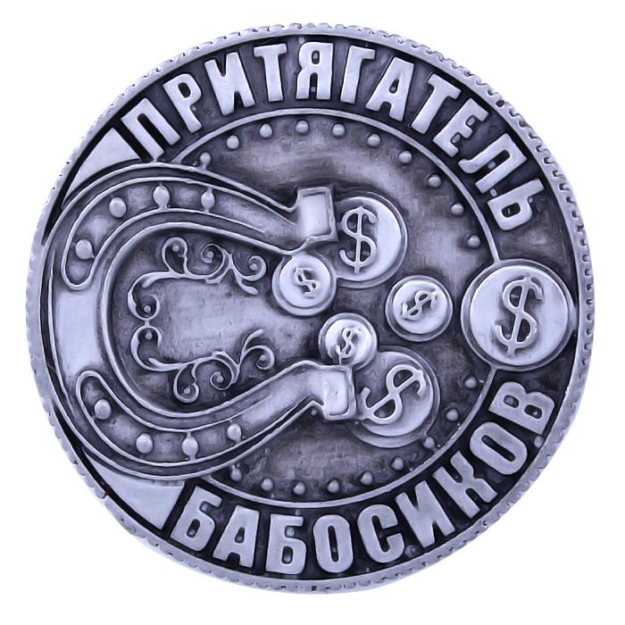 Feng shui Coins.Home decoative Antique russian design replica coins.Metal gift craft. coins original of Arina kopeck souvenirs(China (Mainland))