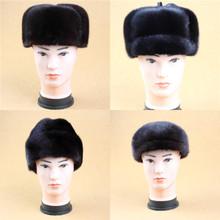 2016 New Fashion Men's Real Mink Fur Cap Winter Warm Top Hat(China (Mainland))