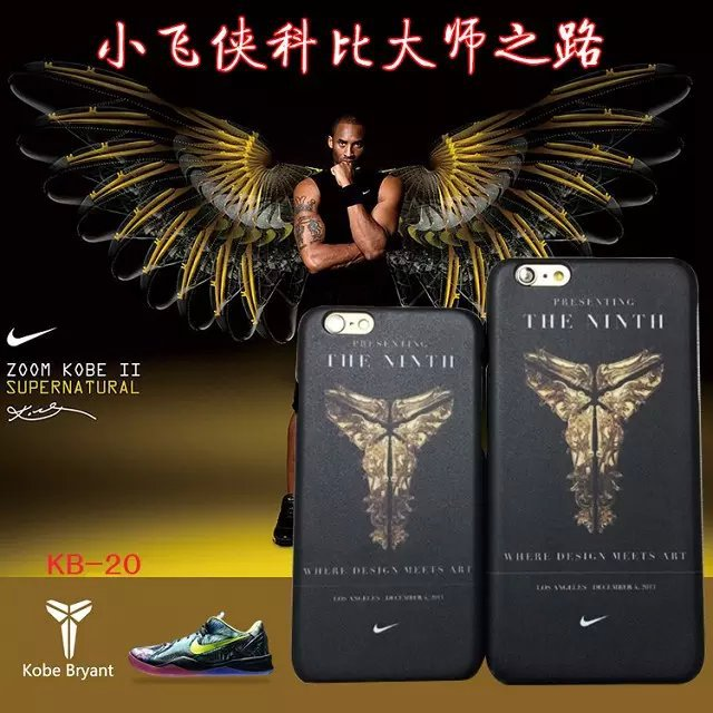 Angels Iphone 6 Case Case Cover For Iphone 6
