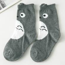 Best Selling 1-10 Years Children Short Socks Fashion Creative Cartoon Animal Baby socks Boy Girl Pure Cotton Hosiery(China (Mainland))
