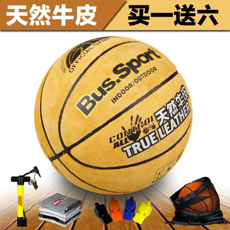2014 New arrival Time-limited Freeshipping Army Sky Chocolate Outdoor Basketball Genuine Leather Bus . Sport Cement Lanqiu(China (Mainland))