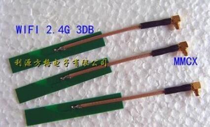 5 pcs lot free shipping MMCX interface 3dbi wifi module pcb antenna(China (Mainland))