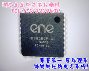 Free shipping ENE KB3926QF CO Management computer input and output, the start-up circuit of input and output(China (Mainland))