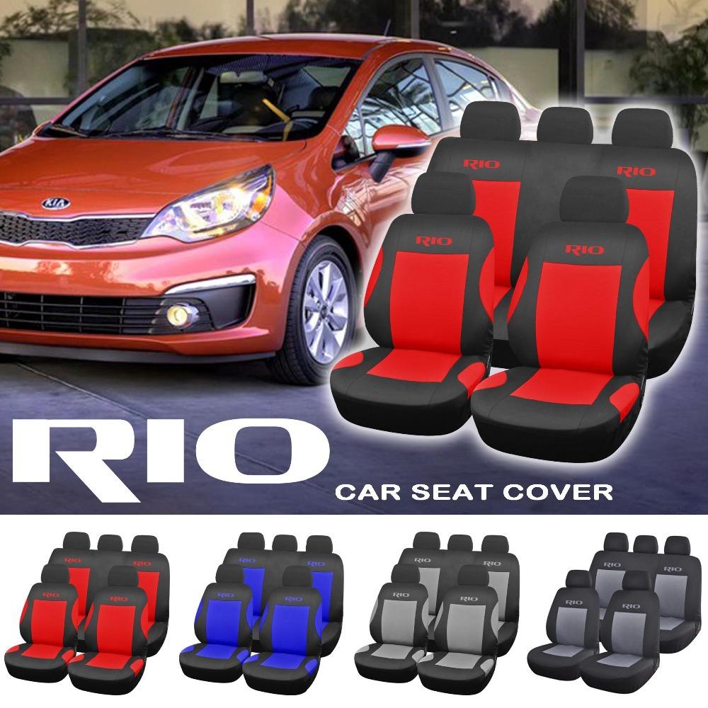 KIA RIO UNIVERSAL STYLING CAR COVER AUTO INTERIOR