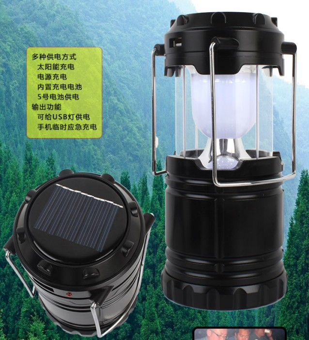 Portable Solar Charger Lantern LED Camping Lantern Rechargeable with Charging Calbe USB port Hand Crank Light