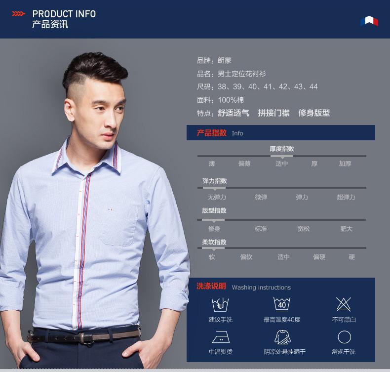 premium cotton shirting men shirt spring autumn mens casual shirts man dress shirts camisa masculina Men's slim fitted Shirts