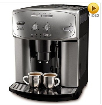world famous brand luxury automatic coffee machine coffee