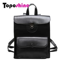 Toposhine Fashion Turn Locking Bright Women Backpack Bag Black Green Gray Brown Messenger Bag Back to School Cute Backpack 1624(China (Mainland))