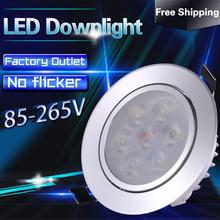 1pcs Spot Led Embutir Recessed Led Spotlight Ceiling Light Lamp Led Downlight 3w 5w 7w 9w 12w Downlights 110v 220v 240v(China (Mainland))