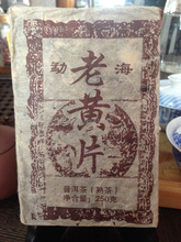Buy 5 get 1 Very old, Over 60 years, 1948 year 250g ripe yunnan puer tea,Old yellow leaves,Free Shipping