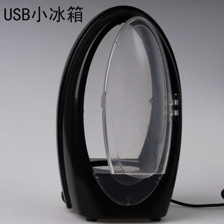 2015 new mini USB 1.3 liters refrigeration small refrigerator cold essential office desktop version(China (Mainland))