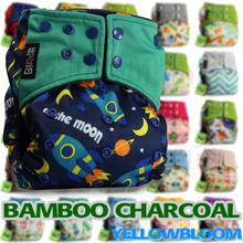 BAMBOO CHARCOAL Washable Cloth Nappy Baby Diaper Washable Baby Pocket Nappy Cloth Reusable Diaper BAMBOO CHARCOAL Cover Wrap(China (Mainland))