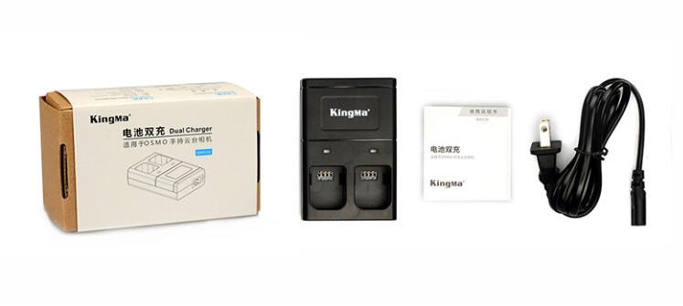 Free Shipping KingMa for DJI Osmo Battery dual Charger For OSMO Handheld 4K Gimbal Accessories