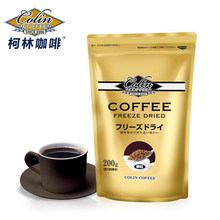 cofe tassimo dolce Colin instant coffee black Japan imported gold freeze dried sugar free smooth pure