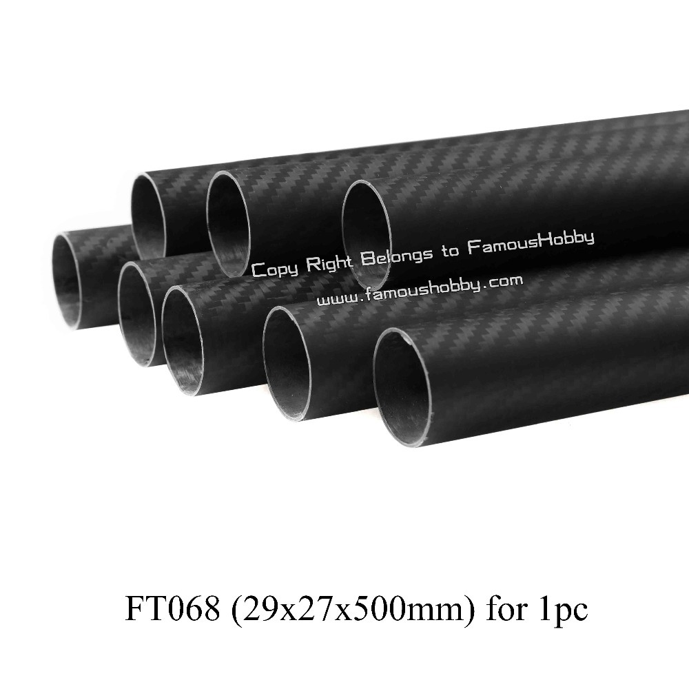 FT068 Free shipping by HK post/ePacket 29X27X500mm twill matte full/pure/100% carbon fiber tube/pipes/strips for 1pc(China (Mainland))