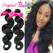 7A Rosa Hair Products Malaysian Body Wave Unprocessed Human Hair Extension Rosa Hair Products Malaysian Virgin Hair Body Wave(China (Mainland))