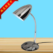 Specials high-grade metal folding LED eye learning bedside reading lamps office computer desk lamp(China (Mainland))