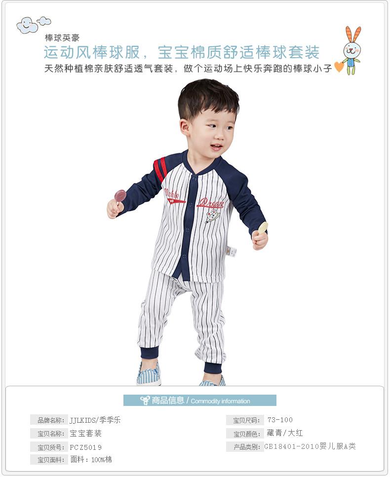 Скидки на Костюм младенца комплект одежды для новорожденных полосатый пижамы костюм малышей одежда для новорожденных нижнее белье наряды с длинным рукавом мальчиков установить