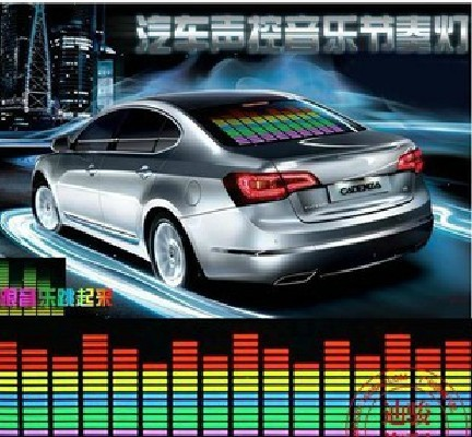 Sound Music Activated EL Sheet Car Stickers Equalizer Glow Flash Panel led Multi Color Decorative Light car Accessories(China (Mainland))