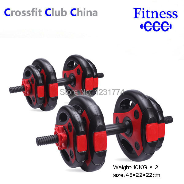New 2 x 10 KG A Set Adjustable Cast Iron(There are environmental protection rubber-coated)Dumbbells Total 20KG Dumbbell(China (Mainland))